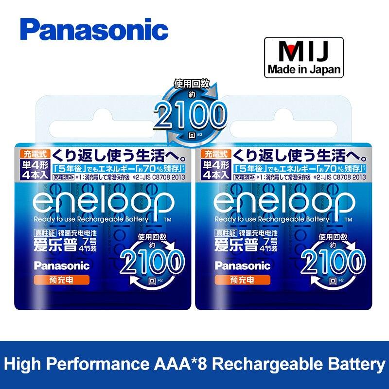 Panasonic 8pcs aaa Rechargeable Battery 100% Original 800mAh Precharge 1.2V AAA Eneloop Ni MH Batteries for remote control/toys-in Rechargeable Batteries from Consumer Electronics    2