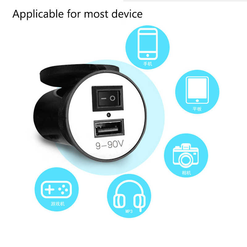 DIY Motorcycle USB Car Charger 12V with Switch Cigarette Lighter Socket Plug Waterproof Motorbike Phone Charger Adapter