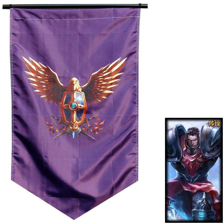flag master game