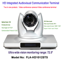 High Quality 2MP 12X Wide Angle 72 Degree Integrated HD Audiovisual Communication H 323 Terminal With