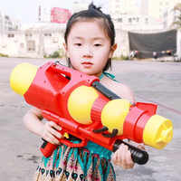 High Pressure Sports Game Shooting Pistol Soaker Pump Action Outdoor Toy Child Beach Big Water Gun Toys for Kids adult