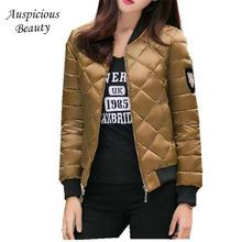 2017 Fashion Light thin Parkas Women Winter Coats Short Round Collar Long sleeve Female Padded Jacket