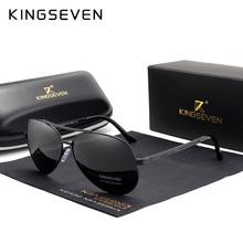 KINGSEVEN 2019 Neue Design Luftfahrt Legierung Rahmen HD Polarisierte Sonnenbrille Für Männer UV400 Schutz cheap Pilot Erwachsene ALLOY Anti-reflektierende MIRROR Polycarbonat N7840F3 58MM 49MM