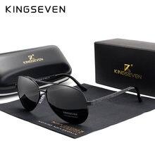 KINGSEVEN-gafas de sol polarizadas HD para hombre, marco de aleación de aviación, protección UV400, 2019