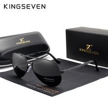 Мужские солнцезащ. Очки в оправе KINGSEVEN, черно золотистые солнцезащитные очки в оправе из авиационного сплава с поляризованными линзами класса защиты уф400, лето 2019