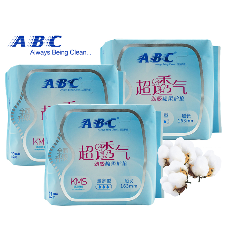 ABC panty Liner (3)
