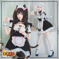 Game Chocola NEKOPARA Cosplay Costume Chocola Vanilla Maid Dress Costume Cat Neko Girl NEKOPARA Cosplay Women Costume