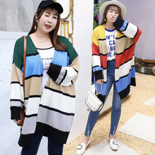High quality long sleeve knitted cardigan women sweater fashion colorful striped plus size womens sweaters 2018 winter