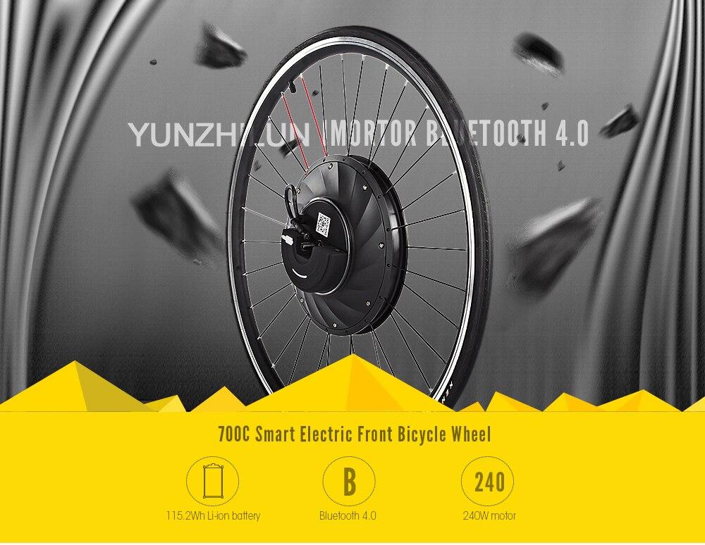 YUNZHILUN 36 В-X IMortor Электрический колесо велосипед 30 В 240 Вт мотор Bluetooth 4,0 700C смарт-электрический переднее колесо велосипеда