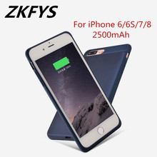 2500mAh External Charging Backup Power Bank For iPhone 6 6S 7 8 Portable Magnetic Ultra Thin Fast Charger Battery Cover