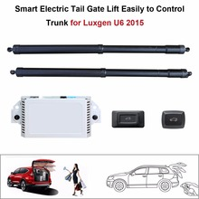 Smart Auto Electric Tail Gate Lift for Luxgen U6 2015 Control Set Height Avoid Pinch