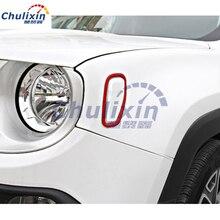 Для 2015 2016 джип Ренегат 2 шт./лот ABS аксессуары хром автомобиля крыло лампа сигнальные лампы украшения кольцо крышки