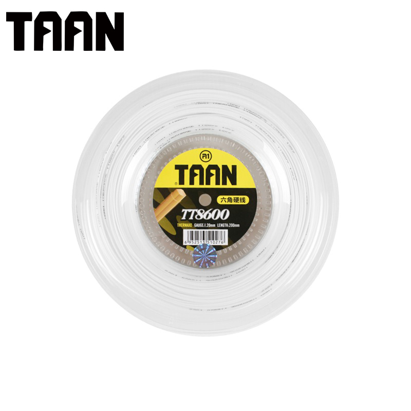 1 Reel 200M TAAN TT8600 Tennis Racket String 1.2mm Durable Control Tennis String 6 angles strings 1pc taan tt8700 tennis string flexibility tennis racquet string soft poly string rackets string 1 1mm