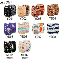 Baby nappies 2019 Positioning digital printing new baby cloth diapers washable adjustable every diaper NB025