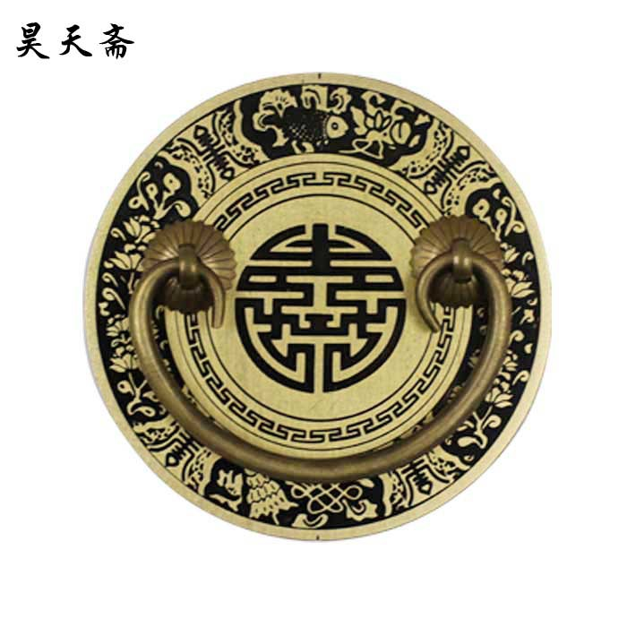 [Haotian vegetarian] Chinese antique copper handle copper door handle drawer handle HTD-127 Smile money Longevity antique european furniture handles cabinet handle door drawer circular copper