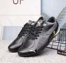 e89cf7f8bf8458 FENTY X PUMA hombres mujeres zapatillas de correr zapatos de carreras de  cuero completo Drift Cat