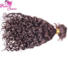 1 Piece Natural Curly #4 Human Hair Bulk For Braiding No Weft Virgin Brazilian 100 Bulk HumanHair Wholesale