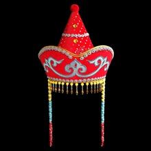 Mongolian Spiral Adult Female Hat Ethnic Minority Dance High Pearl Chain Hat Performance Costume Mongolia Garment accessories adult mongolia chapeau mongolia dance hat headdress xiangfei mongolian folk dance stage tv play movie headgear
