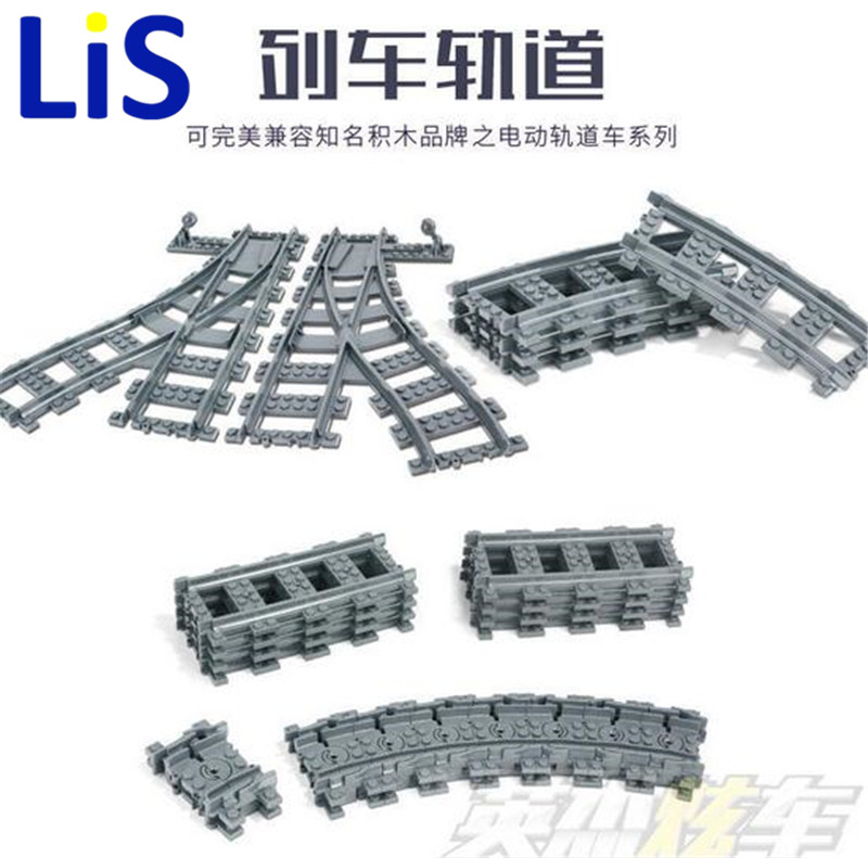 (Lis)Building Blocks Toy for Children Rail Tracks for Train Straight & Curved & furcal & soft Tracks compatible with train gonlei toys for children building blocks rail tracks for train straight