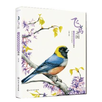 Chiński Kolorowe Rysunek Ołówkiem Ptaki Zwierząt Malarstwo Art
