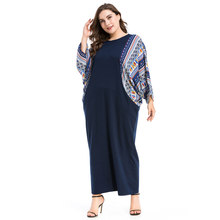 31491a634e8 Plus la Taille Casual Longue Robe Patchwork Plaid Musulman Abaya Lâche  Style Marocain dubaï Kaftan islamique vêtements Robe Mari.