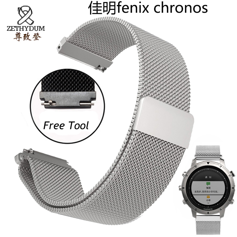 Milanese mesh belt +Magnetic buckle quality stainless steel watchband 22mm gold black bracelet for Garmin Fenix chronos for garmin fenix chronos solid stainless steel watchband 22mm black gold metal band replacement smart watch bracelet