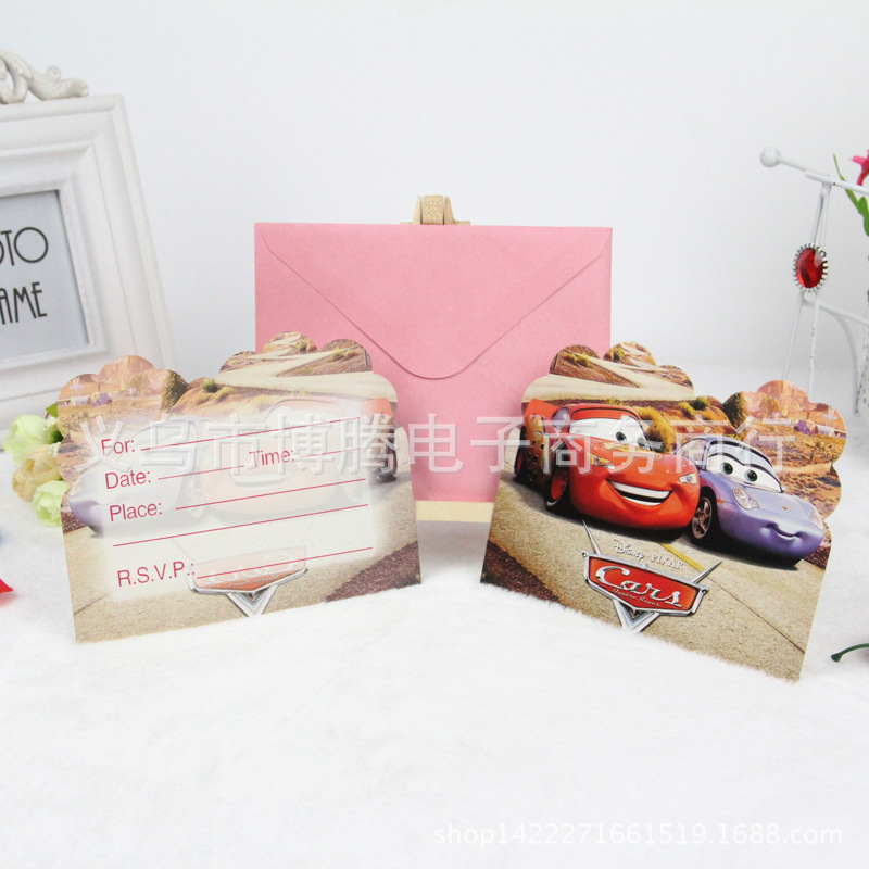 Online Get Cheap Birthday Invitations Cars Aliexpress – Cheap Birthday Invitations Online
