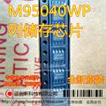 Free shippin 10pcs/lot M95040WP 95040 SOP-8 specialty memory chips new original