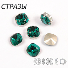 Blue Zircon Cushion Cut Strass Sew On Rhinestone Glass Crystal with Siver Claw Setting Strass DIY Wedding Dress Bags Decoration cut and sew panel pocket decoration coat