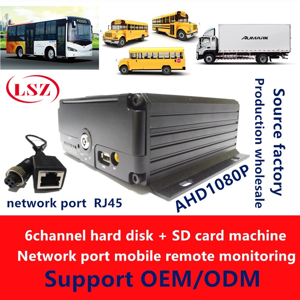 AHD HD voiture MDVR 6 canaux DVR carte SD système de surveillance hôte 1080 P avec port réseau téléphone mobile surveillance à distance
