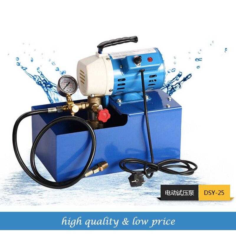 DSY-25 High Pressure Electric Hydraulic Test Pump dsy tp1002