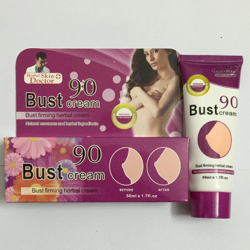 Bust cream women big breast enlargement cream 50ml breast enhancer tightening cream Aichun breast enhancement cream