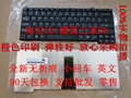 Новый клавиатура для lenovoF51 F31 Y510 Y520 F41A C460 G450 Y430 Y330 ноутбук клавиатуре ноутбука