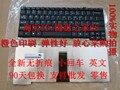 Marca nuevo teclado para lenovoF51 G450 Y430 Y330 C460 F41A F31 Y510 Y520 teclado portátil notebook
