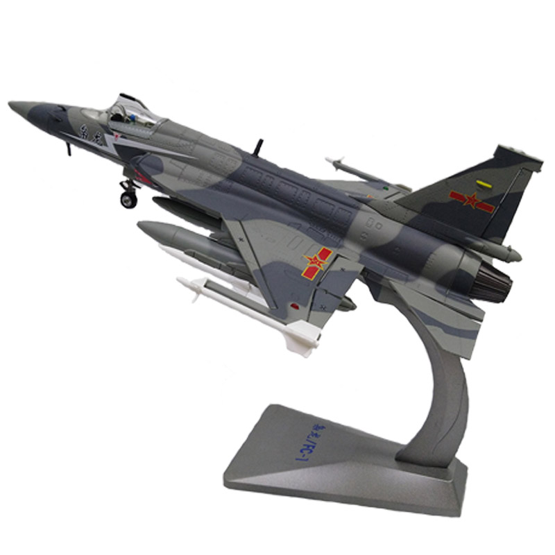 1/48 Scale Military Model Toys FC-1 Fierce Dragon / JF-17 Thunder Fighter Aircraft Diecast Metal Plane Model Toy1/48 Scale Military Model Toys FC-1 Fierce Dragon / JF-17 Thunder Fighter Aircraft Diecast Metal Plane Model Toy