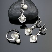 Pearl Beads Inlaid Silver Jewelry Set