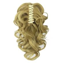 Soowee вьющиеся парики синтетические волосы светлые черный клип в наращивание волос немного конский хвост коготь хвостики