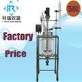 SF-50L Китай заводская цена для 50л лабораторных промышленных химических стеклянных реакторов/кожух стеклянного реактора W конденсатор W PTFE Ме...