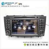 YESSUN для Mercedes Benz G Class W467 2004 ~ 2008 Android автомобильный Радио CD DVD плеер gps Navi навигации карты ТВ экран мультимедиа