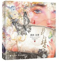 Chinese watercolor painting book