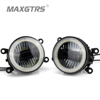 2x Universal 89mm 3 5 Inch LED COB Angel Eyes Fog Light External Waterproof Auto Car
