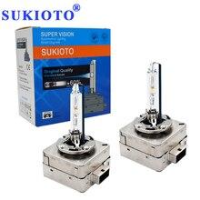SUKIOTO ксеноновая лампа, 35 Вт/55 Вт, быстрая и яркая, 5000K, 4300K, 8000K, 6000K, D3S, с металлическим основанием, ксеноновая лампа, Стайлинг автомобильных фар