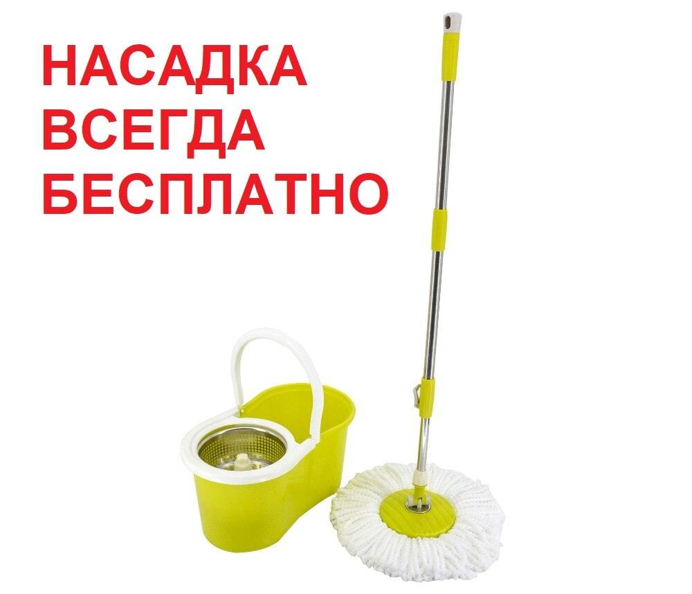 Magie Mopp 360 Wringen Rotierenden Austauschbare Haushalt Eimer Reinigung Werkzeug Boden Fenster Smart Spin Zubehör Home Haus Lappen Serviette