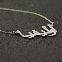 Sterling Silver Arabic Font Nameplate Customized Necklace Trendy DIY Name Jewelry Christmas Gift