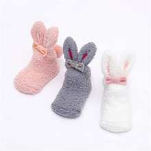 цена на New Lovely Rabbit Baby Winter Socks Coral Fleece Kids Girls Sleeping Socks