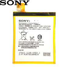SONY New Original LIS1554ERPC 3000mAh Battery For Sony Xperia T2 Ultra Dual D5322 D5316 XM50H XM50T D5303 High quality battery lcd display touch screen digitizer assembly for sony xperia t2 ultra d5303 d5306 xm50t xm50h d5322 front outer glass white black