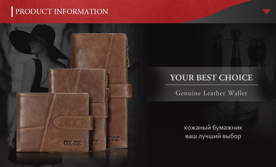 wallet-brown-S_01