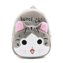 Kids cartoon Chi's Sweet Home Cat backpack kindergarten children cute school