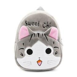Mochilas Sweet Chi em forma de gato, mochilas escolares em formato de desenhos animados para crianças