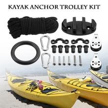 21PCS Kayak Canoe Anchor Trolley Kit Zig Zag Cleat Rigging Ring Pulleys Padd Eyes Wellnuts Screws Kayak Accessories